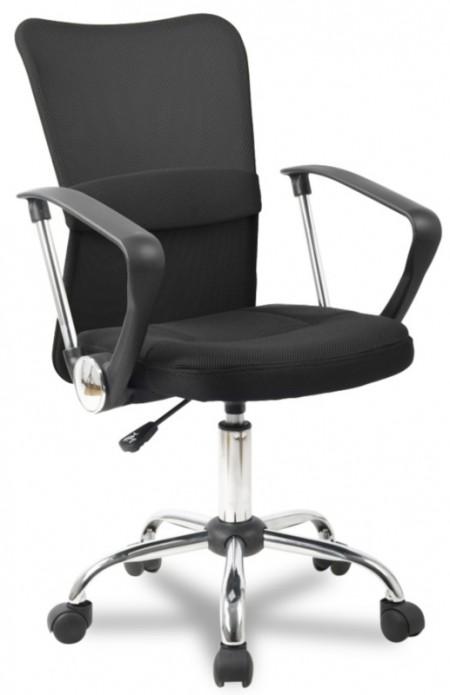 Кресло офисное College H-298FA-1-2 сетка черная