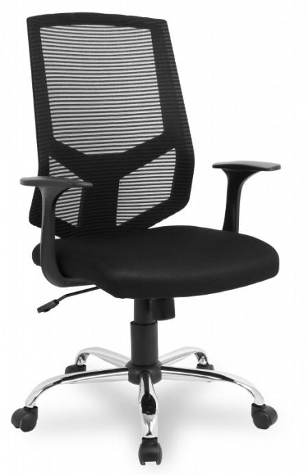 Кресло офисное College HLC-1500  сетка черная